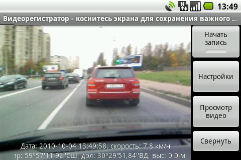 Videoreg скачать торрент - фото 5